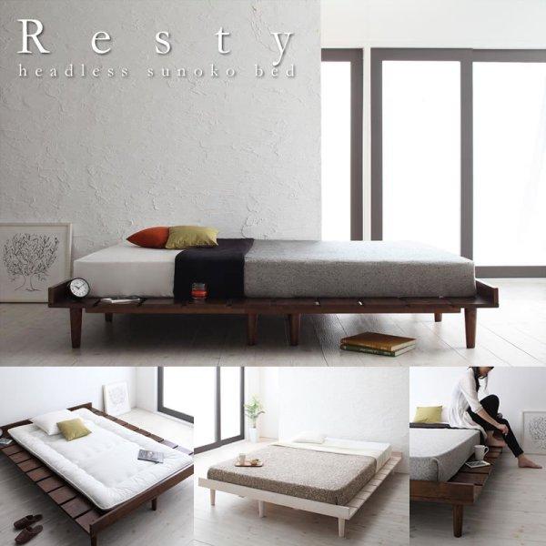 画像1: デザインすのこベッド【Resty】リスティー 専用オプション脚