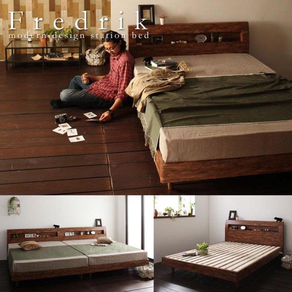 画像1: 棚・コンセント付きおしゃれデザインすのこベッド【Fredrik】フレドリック