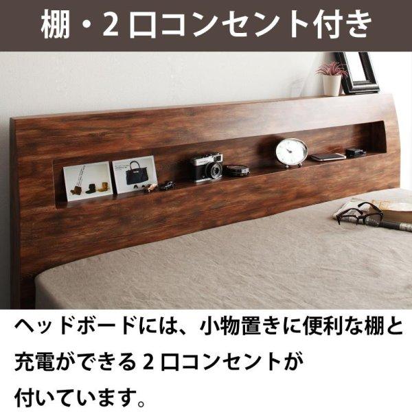 画像3: 棚・コンセント付きおしゃれデザインすのこベッド【Fredrik】フレドリック
