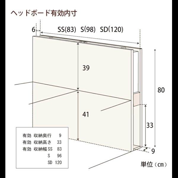 画像2: 引き出しタイプが選べるショート丈チェストベッド【Varier-s】日本製 ムード照明付き お買い得