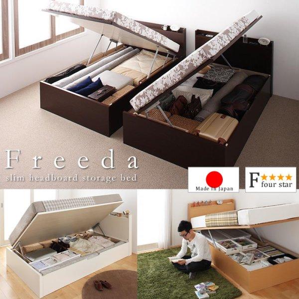 画像1: スリム棚タイプ・ガス圧式跳ね上げ大容量収納ベッド【Freeda】フリーダ