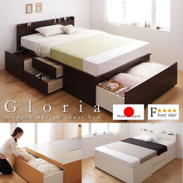 画像1: 国産:布団が収納できるチェストベッド【Gloria】グローリア
