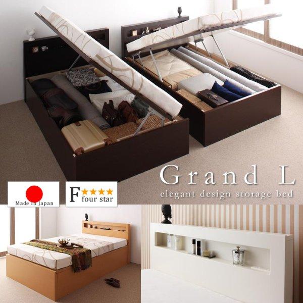 画像1: 組立設置付き!おしゃれ棚タイプ・ガス圧式跳ね上げ大容量収納ベッド【Grand L】グランド・エル