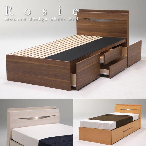 画像1: LED照明付き大容量収納チェストベッド【Rosie】 お買い得ベッド