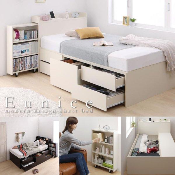 画像1: 本棚収納付きショート丈コンパクトサイズチェストベッド【Eunice】