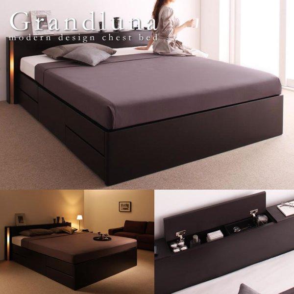 画像1: ホテルライクBOX型収納チェストベッド【Grandluna】グランルーナ