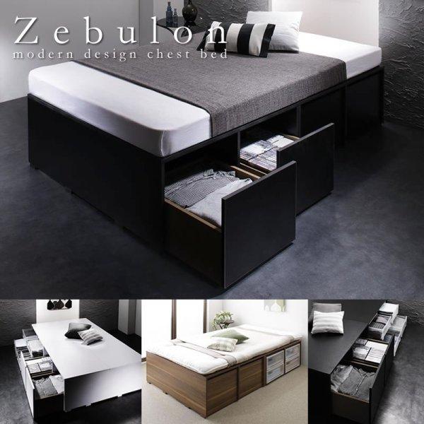 画像1: 衣装ケース対応大容量収納チェストベッド【Zebulon】ゼブロン