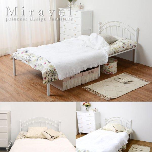 画像1: 低価格姫系アイアンベッド【Miravel】ミラベル