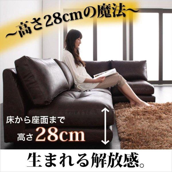 画像2: レザー仕様:フロアコーナーソファ:ルチアーノ。単品購入可能!