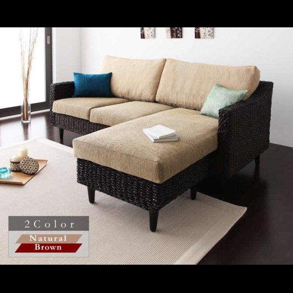 画像2: アジアン家具アバカシリーズ【Parama】パラマ コーナーカウチソファ/W120テーブル