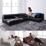 レザータイプ・フロアコーナーソファ【space】スペース 選べるタイプ