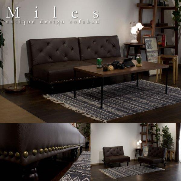 画像1: 4Way鋲打ちデザインアンティーク調ソファベッド【Miles】マイルズ