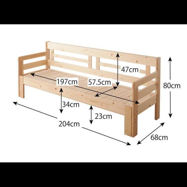 画像5: 横幅伸縮の天然木すのこソファーベッド【ecli】エクリ