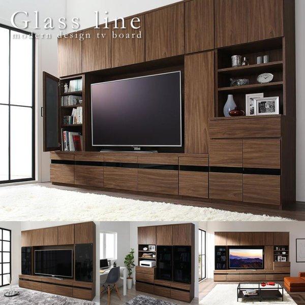 画像1: ハイタイプテレビボード【Glass line】グラスライン 壁面収納シリーズ家具