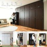お買い得価格 壁面収納家具ロッカーシリーズ【Salus】サルース