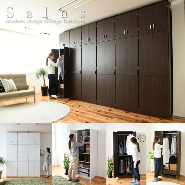 画像1: お買い得価格 壁面収納家具ロッカーシリーズ【Salus】サルース