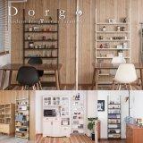 日本製突っ張り棚 薄型オープンラック【Dorgo】