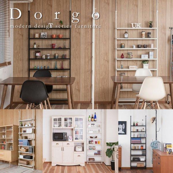 画像1: 日本製突っ張り棚 薄型オープンラック【Dorgo】