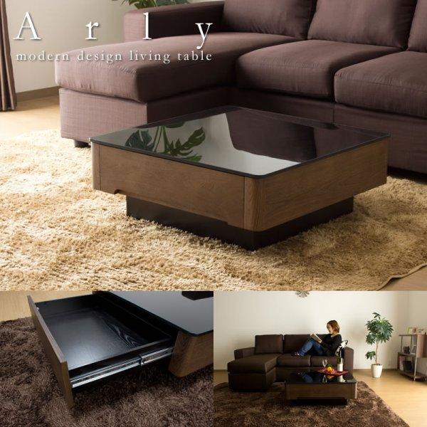 画像1: ニレ材の木目とブラックガラスの組み合わせがおしゃれなローテーブル Arly 800