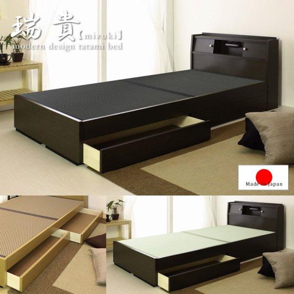 画像1: セキスイ畳MIGUSA採用!棚照明付き国産畳ベッド【瑞貴】