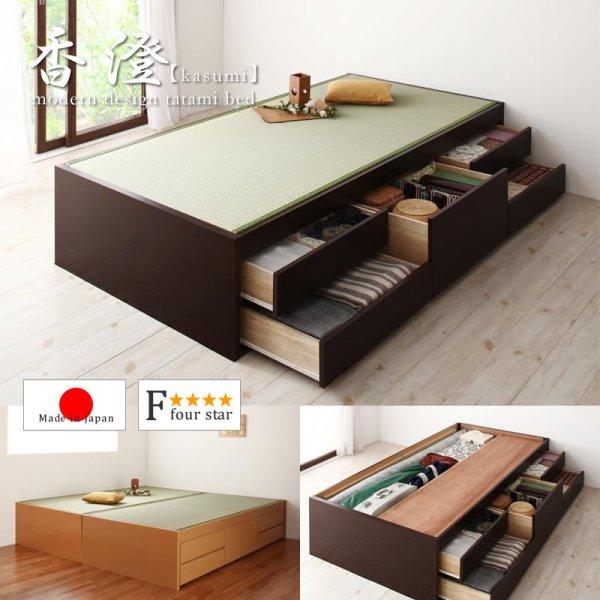 画像1: ヘッドレス仕様チェスト型畳ベッド