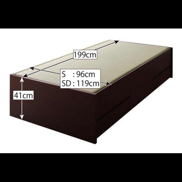 画像5: ヘッドレス仕様チェスト型畳ベッド
