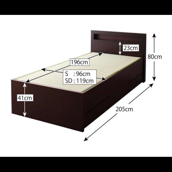 画像5: モダン&スリム棚付きチェスト仕様畳ベッド