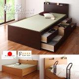 シンプル&スリム棚付きチェスト型畳ベッド