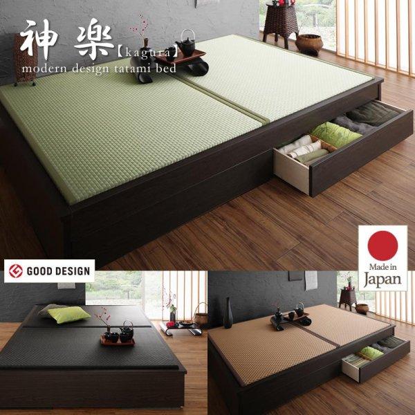 画像1: 日本製美草畳仕様:ヘッドレスデザインモダン畳ベッド【神楽】かぐら