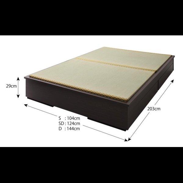 画像5: モダンデザインヘッドレス畳収納ベッド