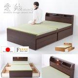 日本製収納付き畳ベッド【愛紬】あづみ 選べる高さ