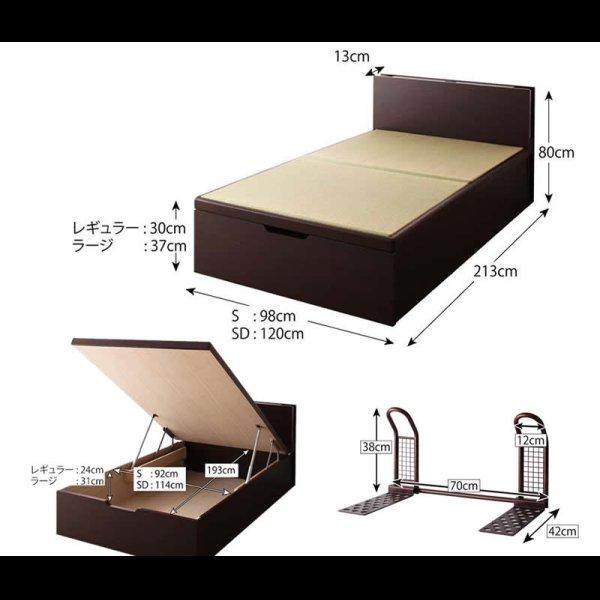 画像5: 照明・棚付きガス圧式収納畳ベッド【月花】ツキハナ