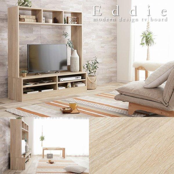 画像1: コンパクトサイズ壁面テレビボード 幅120cm【Eddie】エディ