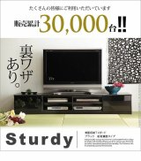 実用新案登録済みマルチ収納TVボード:【Sturdy】:6サイズ対応