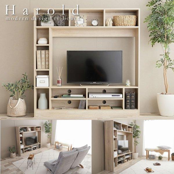 画像1: 壁面テレビボードスリムタイプ 幅135cm【Harold】ハロルド