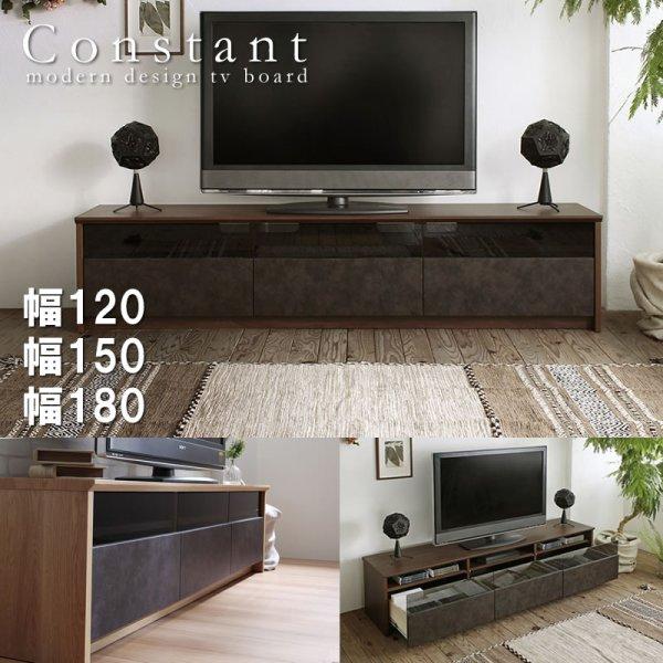 画像1: 日本製ロータイプテレビボード【Constant】 開梱・設置・組立無料