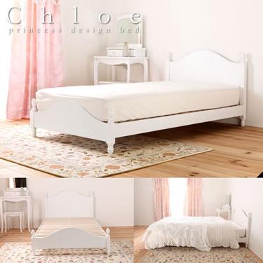 おすすめ姫系ベッド