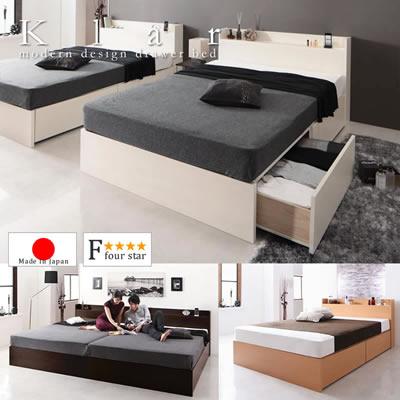おすすめBOX型収納ベッド