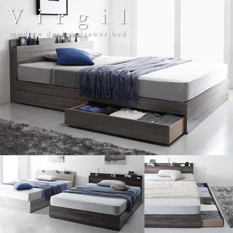 おすすめ収納ベッド