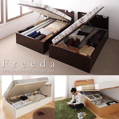 おすすめガス圧式収納ベッド