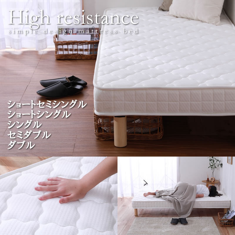 ベッド通販で人気の脚付きマットレスベッド