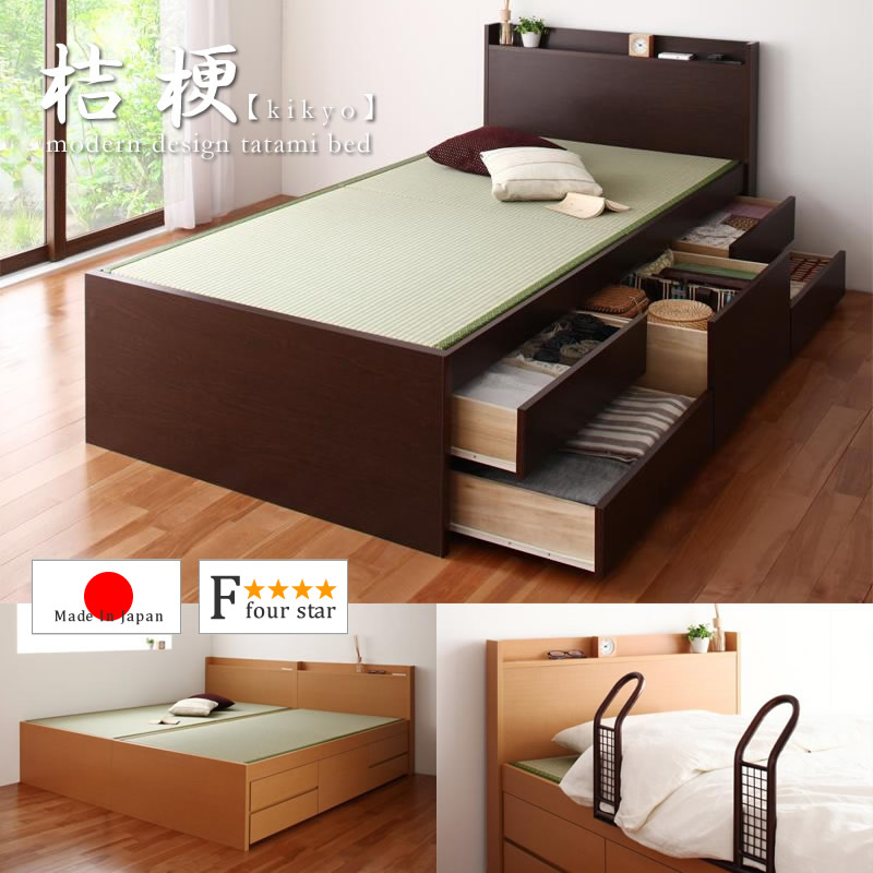 おすすめ畳ベッド:チェストタイプ