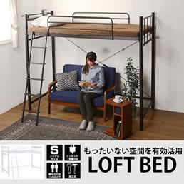二段ベッドにもなるワイドキングサイズベッド【Whentoss】ウェントス