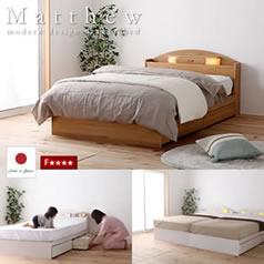 日本製なのに低価格おすすめ収納ベッド