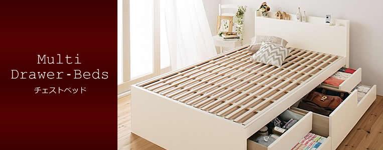 日本製大容量すのこチェストベッド【Salvato】サルバト