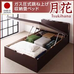 おすすめ畳ベッド:フォースター部材採用