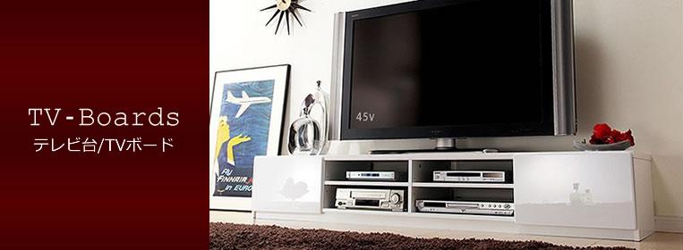 実用新案登録済みマルチ収納TVボード:【Sturdy】の激安通販