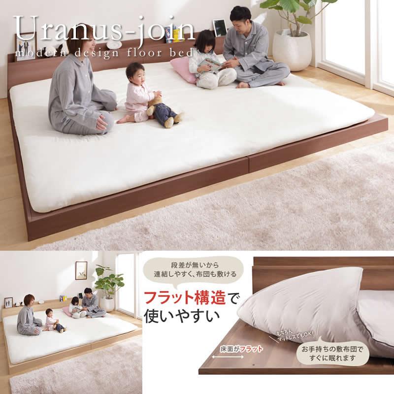 敷布団も使える頑丈連結ベッド