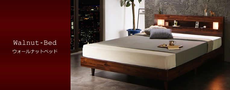 すのこも選べる・棚・コンセント付きデザインベッド【Lombardy】ロンバルディ