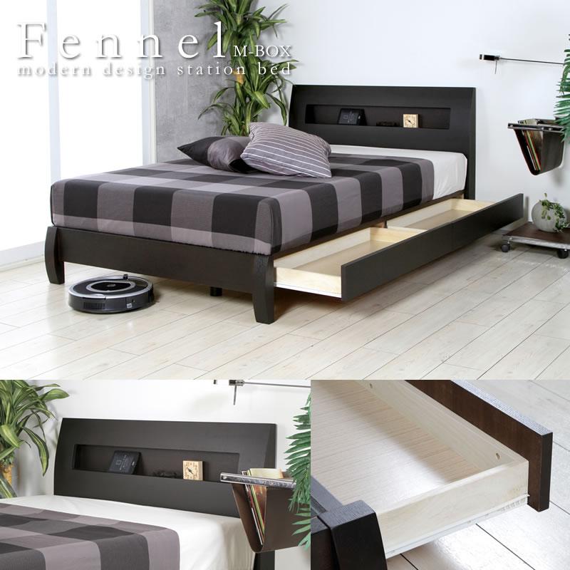 【Fennel】フェンネルbox収納付きベッドの激安通販